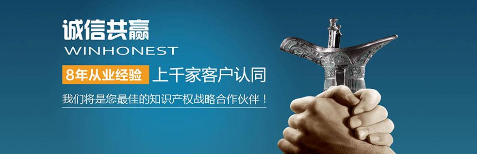 衢州商标注册公司是您的最佳战略合作伙伴